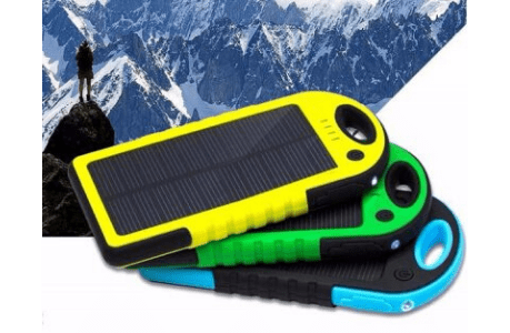 Dizaul 5000 mAh Portable Solar Charger heading