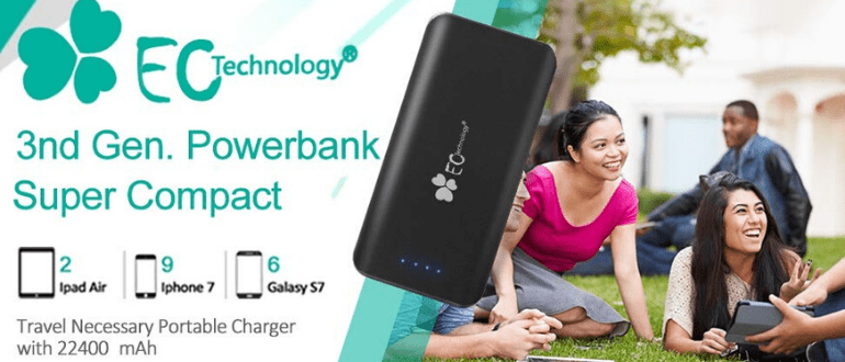 ec technology power bank