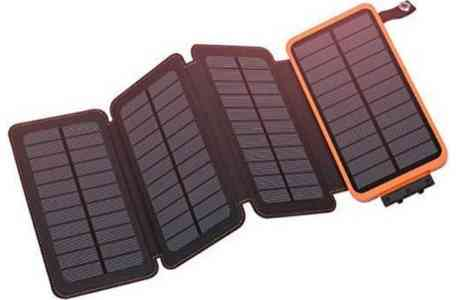Hiluckey 25000mAh Solar Charger