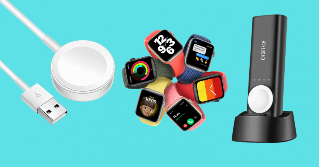 6 of the Best Apple Watch Charger Alternatives